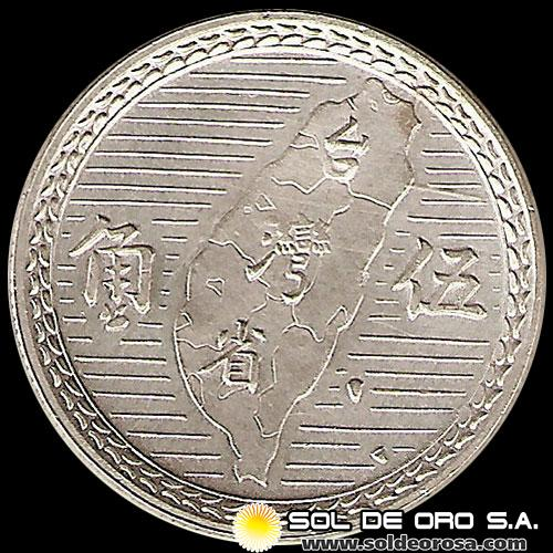 NA4 - REPUBLIC OF TAIWAN - 5 CHIAO, 1949 - MONEDA DE PLATA