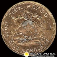 REPUBLICA DE CHILE - 100 PESOS - 1951 - MONEDA DE ORO