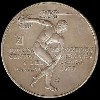 PANAMÁ - 5 BALBOAS – AÑO 1970 (11th CENTRAL AMERICAN AND CARIBBEAN GAMES) - MONEDA DE PLATA