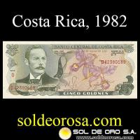 BANCO CENTRAL DE COSTA RICA - CINCO COLONES, 1982