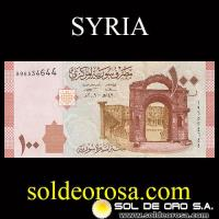 CENTRAL BANK OF SYRIA - (100) ONE HUNDRED SYRIAN POUNDS, 2009