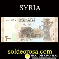 CENTRAL BANK OF SYRIA - TWO HUNDRED SYRIAN POUNDS, 2009