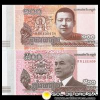 NATIONAL BANK OF CAMBODIA - 100 y 500, 2014
