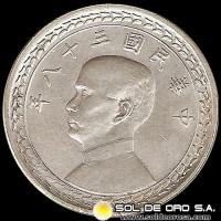 REPUBLIC OF TAIWAN - 5 CHIAO, 1949 - MONEDA DE PLATA
