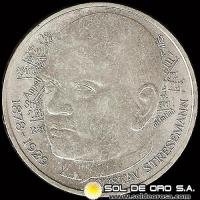 NA1 - ALEMANIA - 5 MARK - 1978 - Subject: 100th Anniversary - Birth of Gustav Stresemann - MONEDA DE PLATA